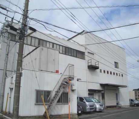 三裕製菓 株式会社