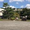 中谷製菓 株式会社