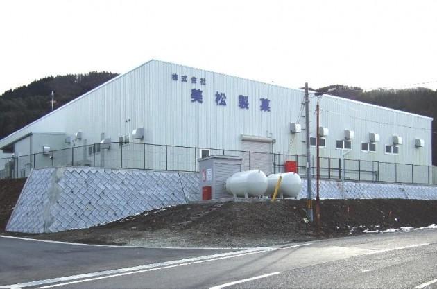 株式会社 美松製菓